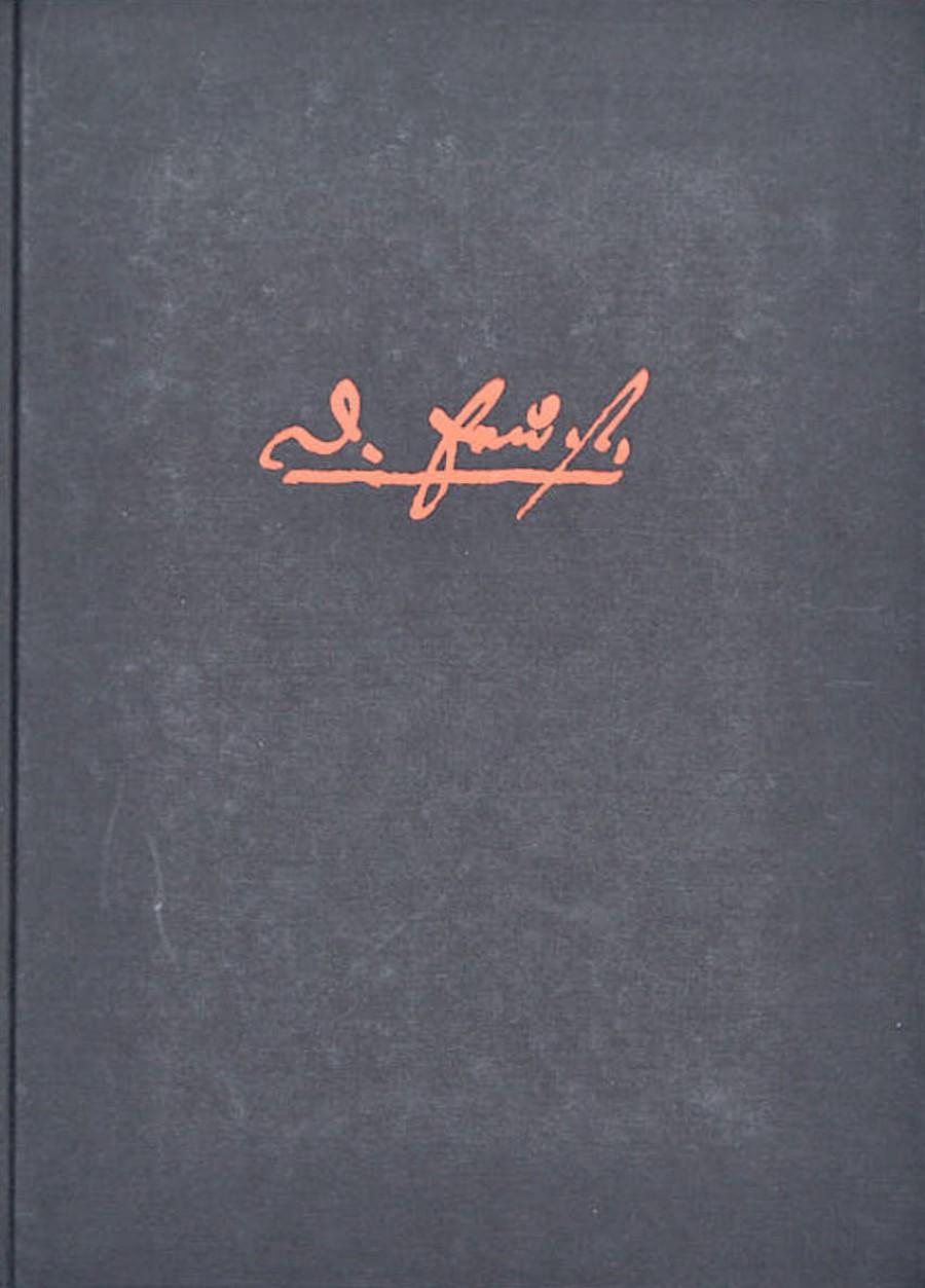 Gotthold Ephraim Lessing:D. Faust